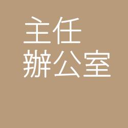 icon_cc-2